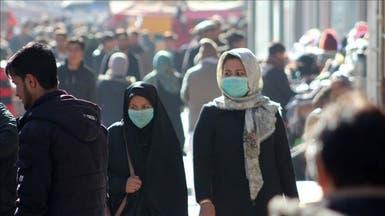 کرونا در افغانستان؛ 137 ابتلا و هشت فوتی در یک روز