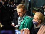 نافالني يصل موسكو.. والشرطة تعتقله مباشرة