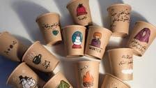 سعودی آرٹسٹ کی پیالیوں پر فن پاروں کی سوشل میڈیا پر دھوم
