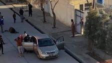 Gunmen shoot, kill two Afghan women judges in Kabul: Officials