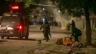 احتجاجات عنيفة بتونس بسبب تردي الأوضاع الاقتصادية