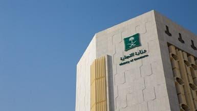 التجارة السعودية تصدر 5963 ترخيصا للمعادن الثمينة