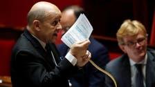 ایرانیوں کو بتا دینا چاہے کہ بہت ہو گیا: فرانسیسی وزیر خارجہ