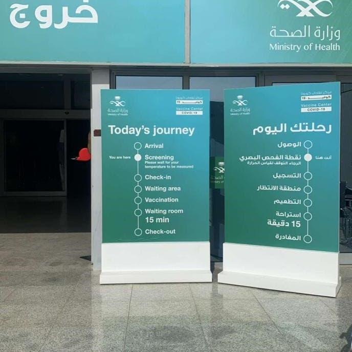 الصحة السعودية: شفاء كافة المصابين بكورونا المتحور
