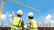 السعودية تطرح 1000 مشروع بـ160 مليار دولار في مارس
