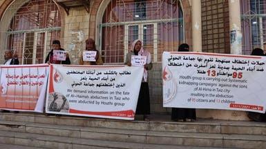 بينهم 13 طفلاً.. ميليشيا الحوثيتختطف 95 يمنياً