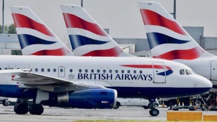 الخطوط البريطانية تضغط على المملكة المتحدة لاستئناف الرحلات