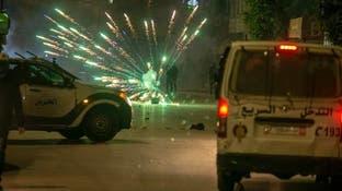 اعتقال 242 شخصاً في تونس.. والداخلية: التخريب فعل جرمي