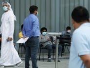 امارات: واکسن کرونا برای تمامی شهروندان و افراد مقیم