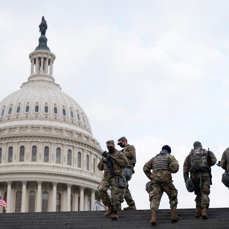 واشنطن حصن منيع قبل تنصيب بايدن رئيساً