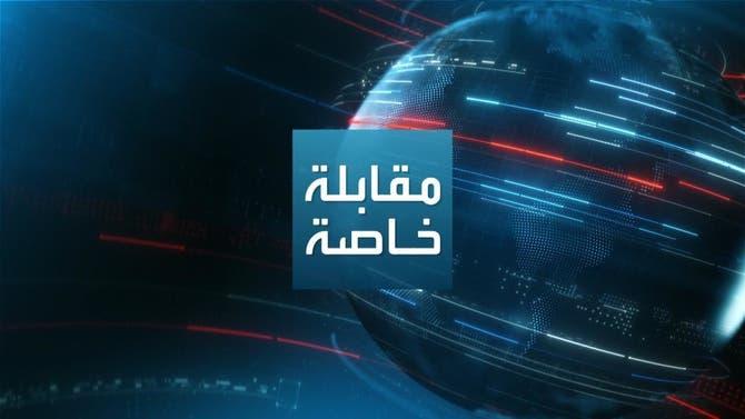 مقابلة خاصة | وزير الخرجية العراقي فؤاد حسين