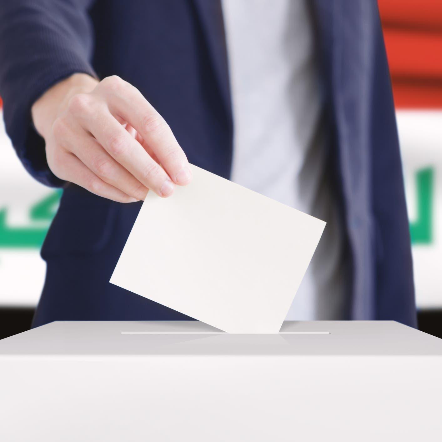 أميركا: تأجيل الانتخابات سيدخل العراق في أزمة معقدة