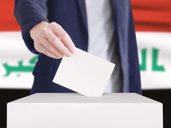 العراق: أرسلنا طلباً لمجلس الأمن بشأن مراقبة الانتخابات