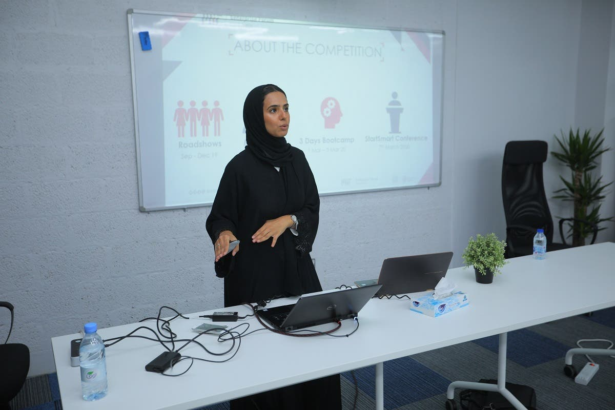 Bayan Alghamdi, Head – Entrepreneurship Programs & MITEF Saudi at Community Jameel. (Supplied)