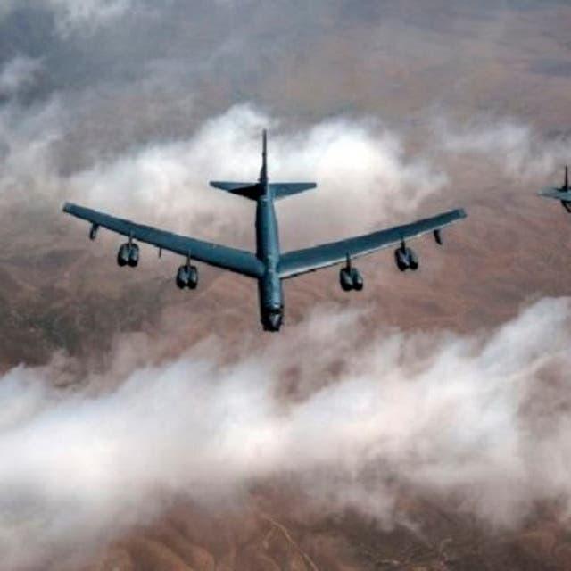 في 3 مدن أفغانية.. قصف أميركي لمواقع طالبان بقاذفات B52