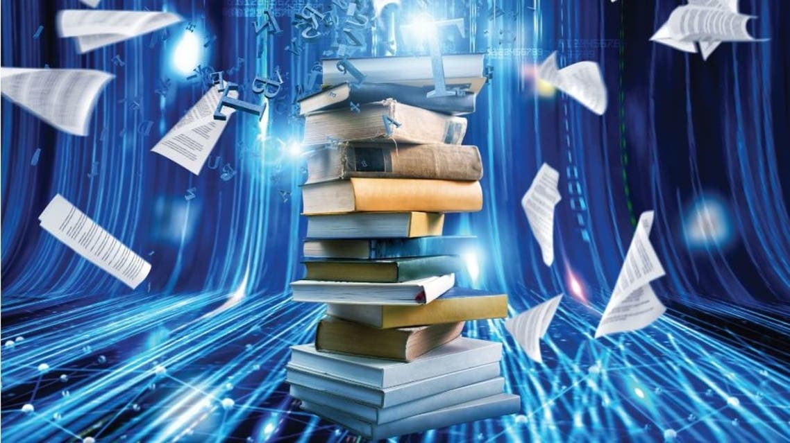 books Shutterstock
