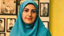 """ایران میں """"رقص"""" کے لفظ پر ٹی وی میزبان معطل، گانے پر لڑکیاں گرفتار"""