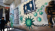 Coronavirus: Israel Prison Service to vaccinate Palestinian inmates