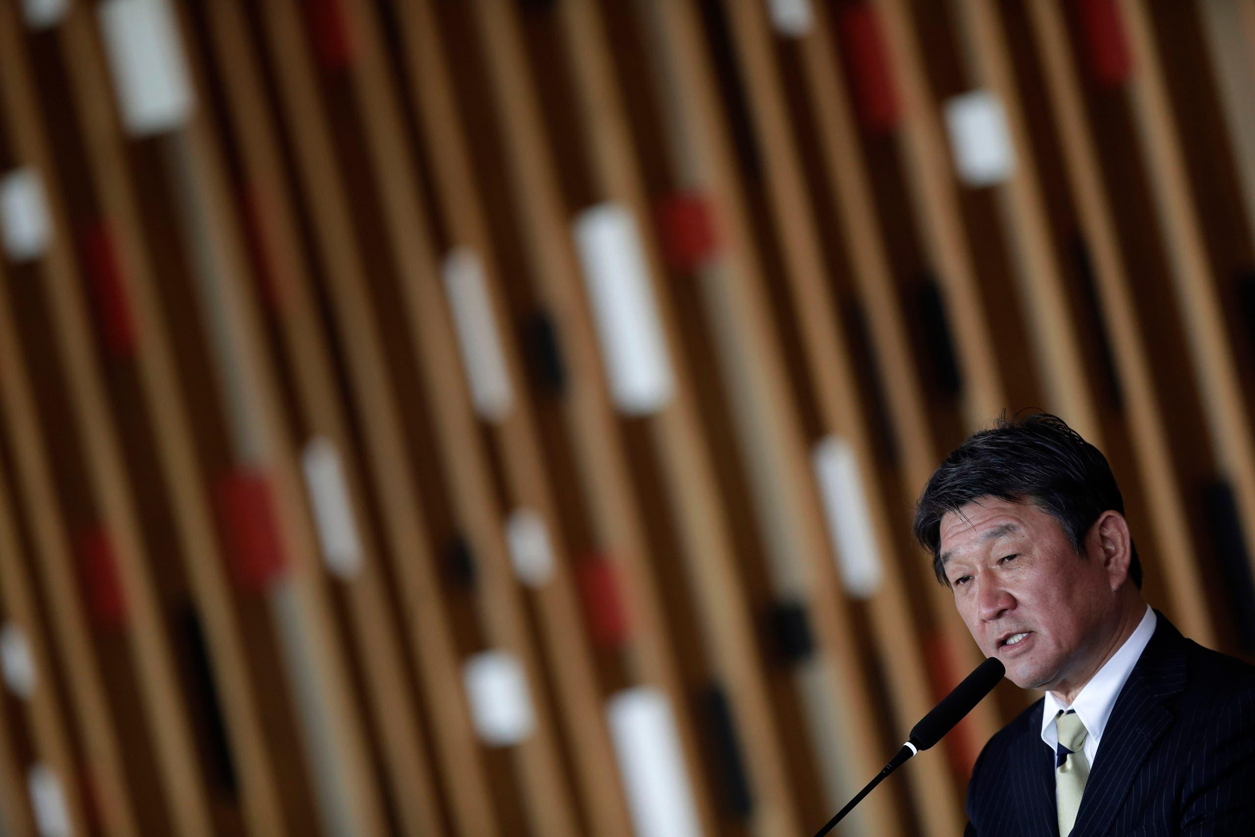 Japan's Foreign Minister Motegi Toshimitsu. (File photo: AP)