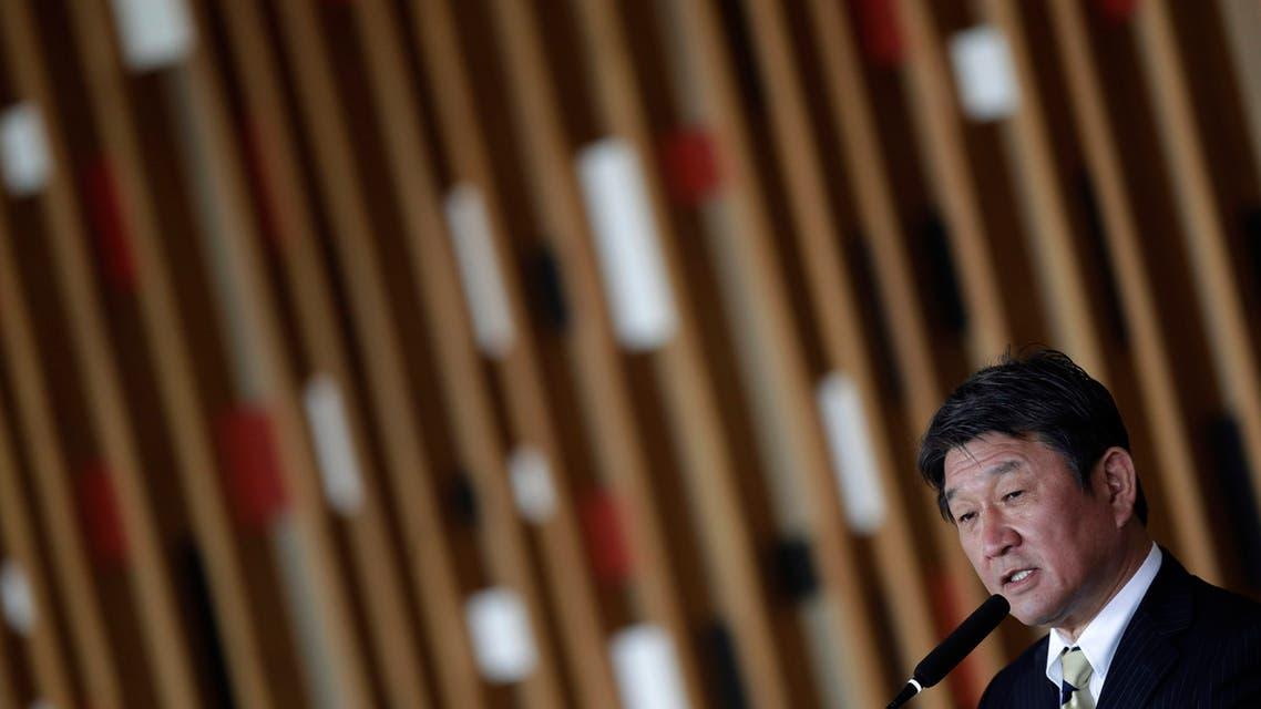 Japan's Foreign Minister Motegi Toshimitsu. (AP)