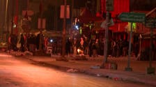Tunisian rioters clash with security forces for third night
