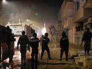گسترش اعتراضات در تونس و درخواست معترضان برای آزادی بازداشت شدگان