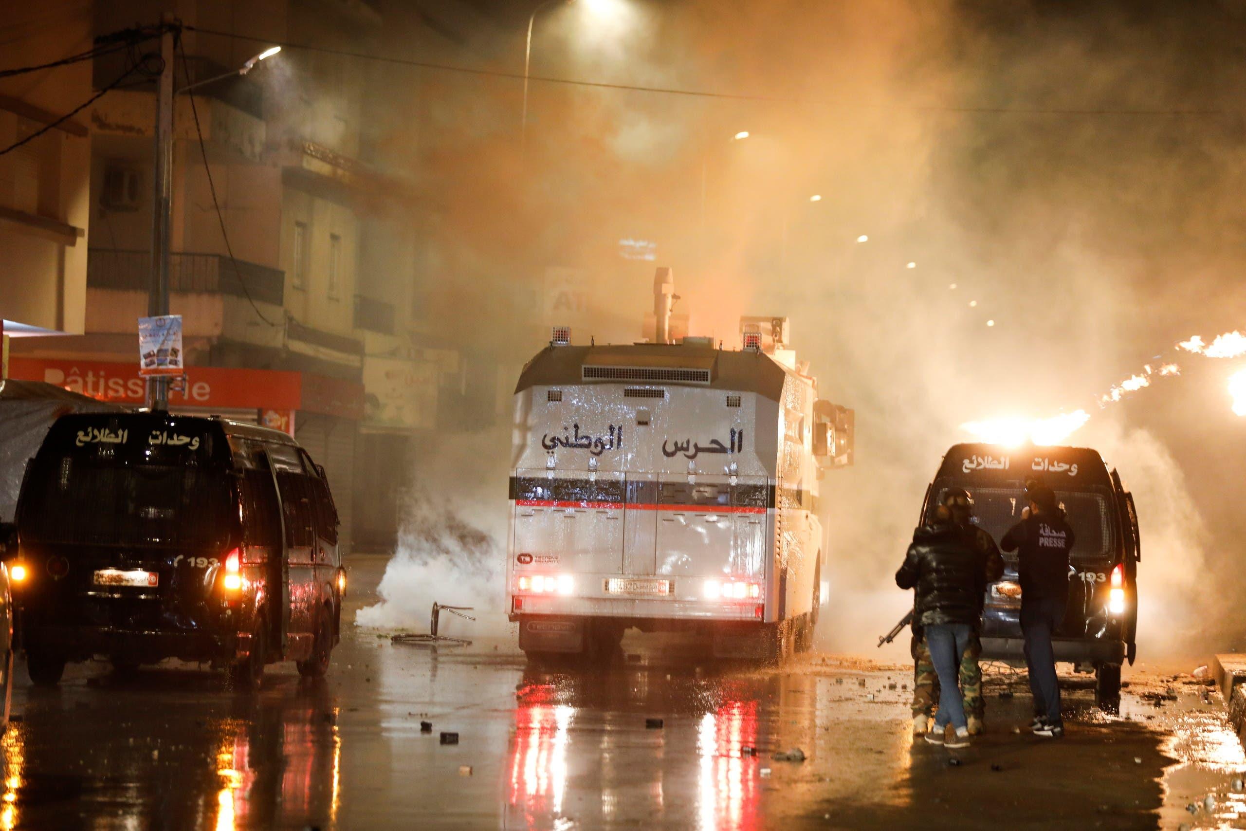 من تونس يوم 18 يناير