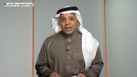 مرايا | الوعد السعودي الأخضر