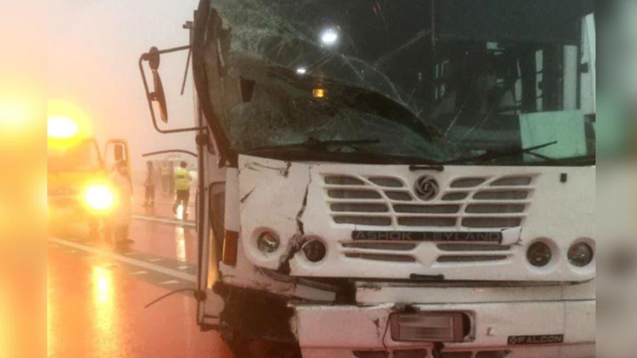 A 19-vehicle crash in Abu Dhabi's al-Maqatara area. (Twitter)