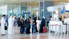شروط إعفاء الأمتعة الشخصية من رسوم الجمارك في السعودية