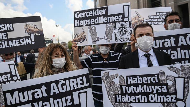 تسجيل 5 اعتداءات على الصحفيين في تركيا منذ بداية 2021