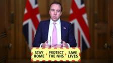 وزير الصحة البريطاني ينفي استضافة بلاده ليورو 2020