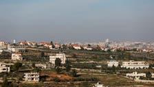 UN urges Israel to 'halt,' 'reverse' new settlements in West Bank