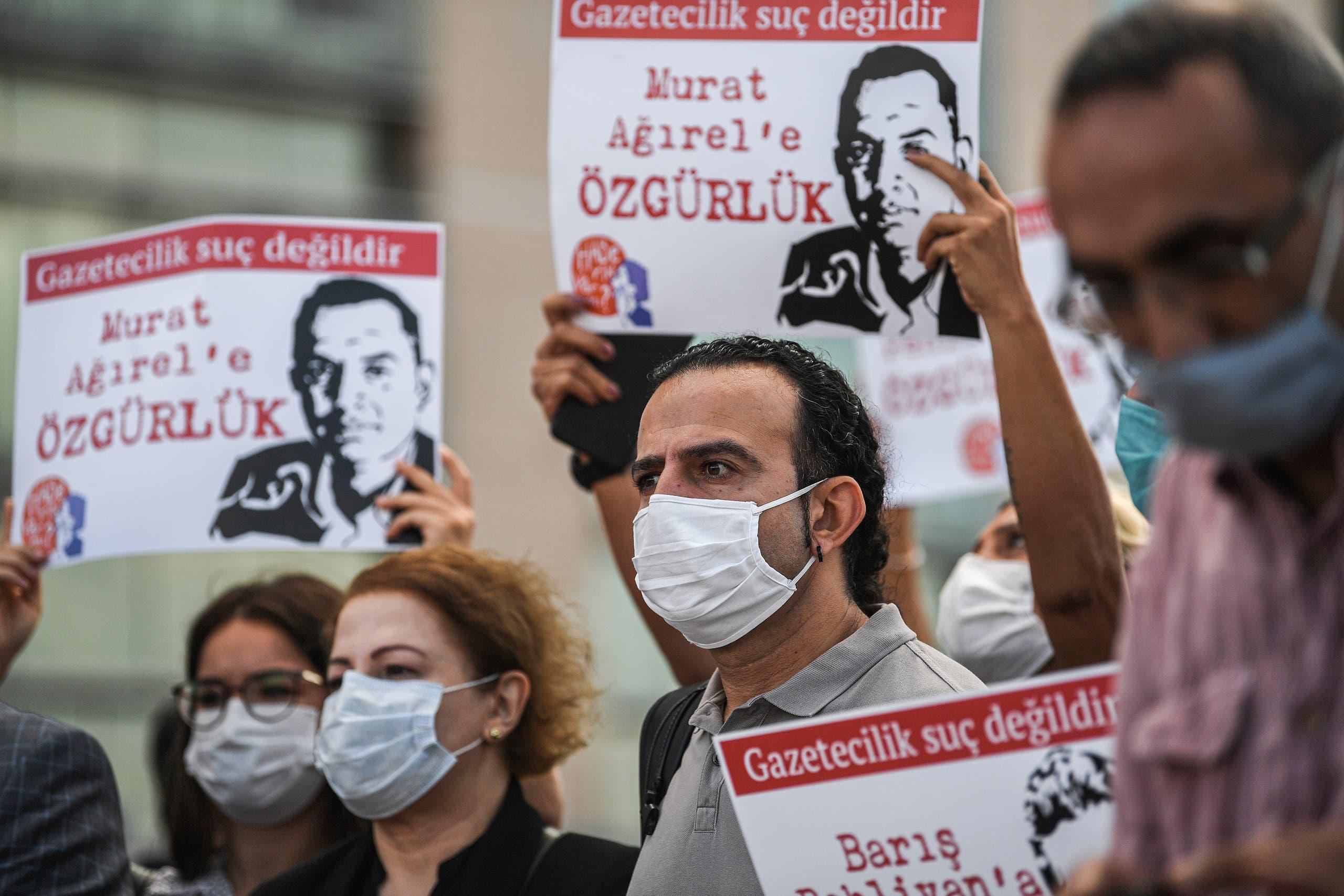 احتجاج في اسطنبول في سبتمبر 2020 على محاكمة صحفيين