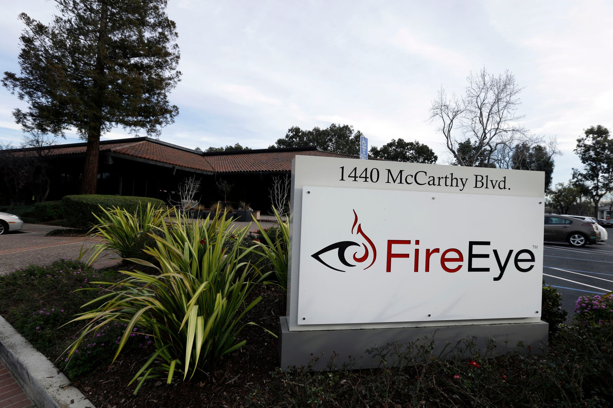 FireEye offices in Milpitas, Calif. (File photo: AP)