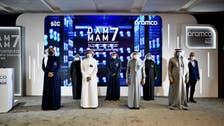 """السعودية تطلق """"الدمام 7"""" أحد أقوى 10 حواسيب في العالم"""