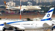 امارات نے اسرائیلیوں کے لیے بغیر ویزا سفر کا معاہدہ معطل کر دیا