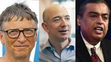 أثرياء العالم يتشاركون في هذا الاستثمار بمليار دولار!
