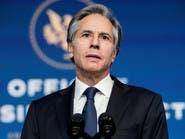 وزير خارجية بايدن يتعهد بإصلاح السياسة الخارجية