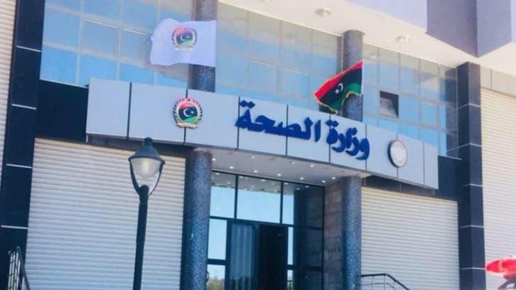 أخطبوط الفساد يخنق قطاع الصحّة بليبيا.. مسؤولو الوفاق بقفص الإتهام