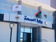 ليبيا.. أخطبوط الفساد يخنق قطاع الصحّة ومسؤولو الوفاق بقفص الاتهام