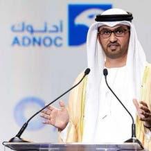 وزير الصناعة: الإمارات تستهدف الاكتفاء الذاتي من الغاز