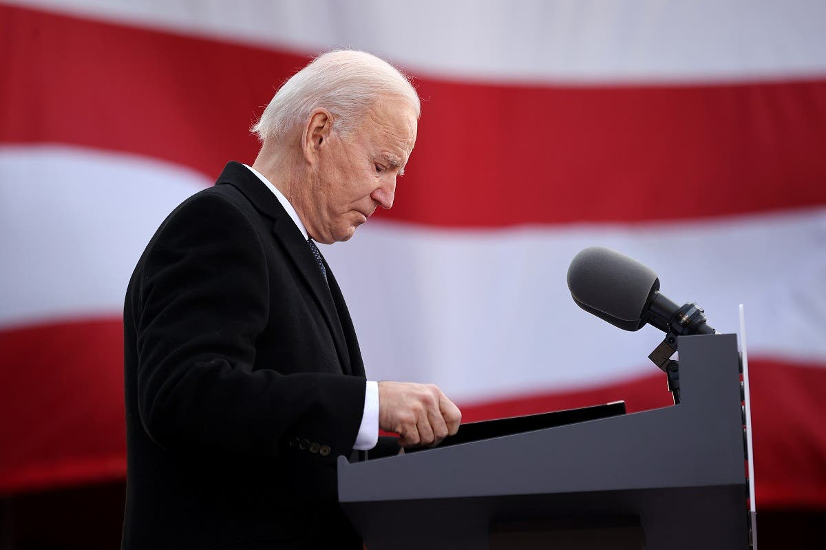 President-elect Joe Biden becomes emotional as he delivers remarks at the Major Joseph R. Beau Biden III National Guard/Reserve Center. (AFP)