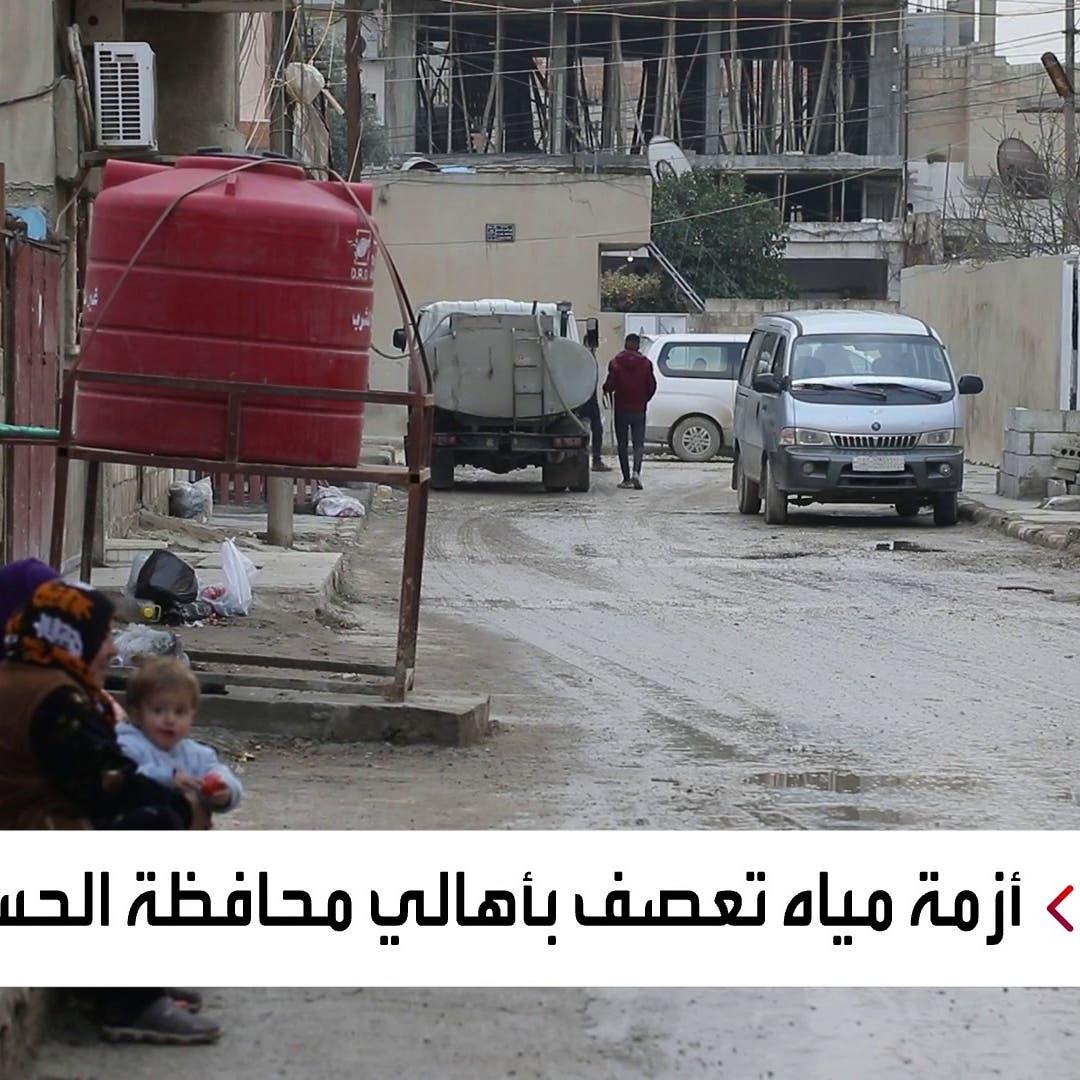 تركيا تستخدم ورقة قطع المياه ضد مليون سوري
