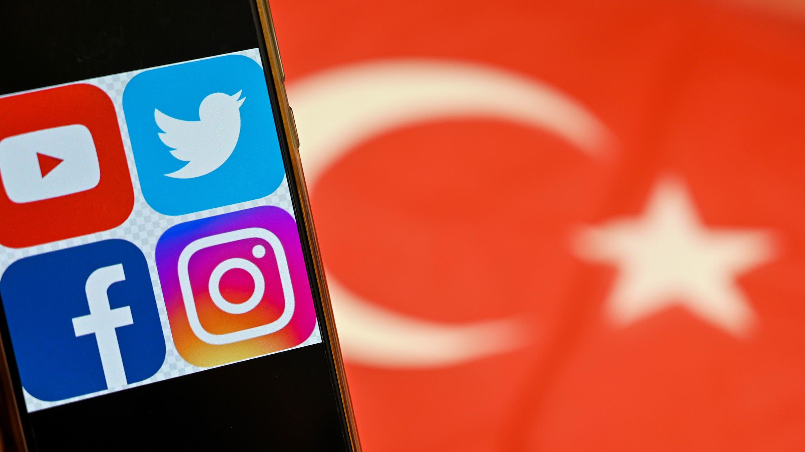 تركيا مواقع التواصل