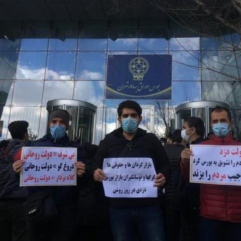 احتجاجات لمتضرري بورصة إيران.. ومعلومات عن استقالة رئيسها