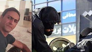 ایران؛اقدام به خودکشی زندانی ایلامی محکوم به قطع دستبا بلعیدن خردهشیشه
