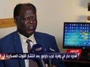 السودان.. ارتفاع حصيلة ضحايا العنف في دارفور إلى نحو 83 قتيلاً