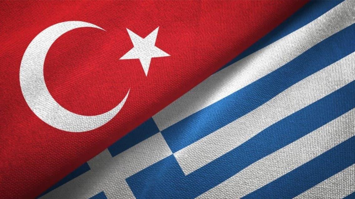 Turkey vs Greece stock photo