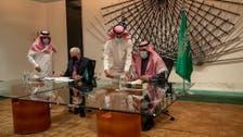 سفير أميركا يوقع اتفاقية لشراء عقار بالرياض لبناء سفارة